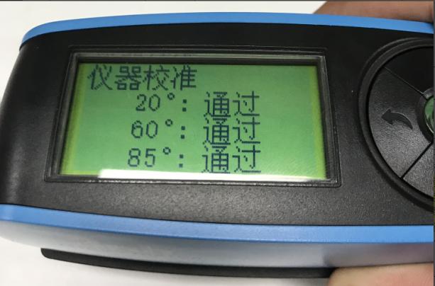 光泽度仪测量时要紧贴表面