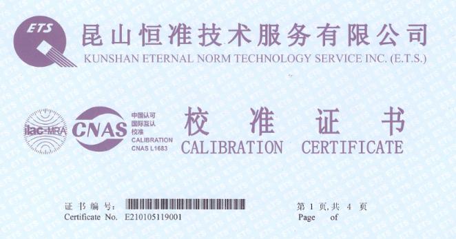 三恩时NG268光泽度计校准报告证书